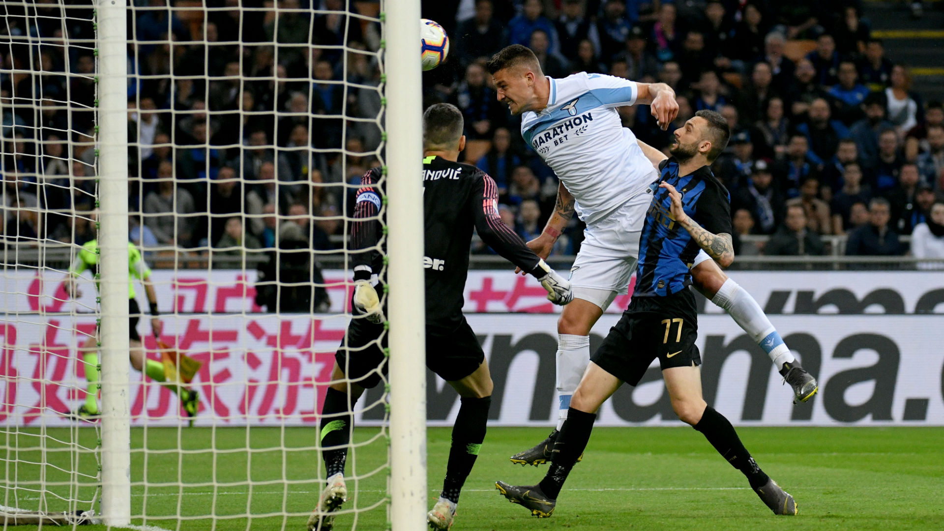 Inter 0 Lazio 1: Milinkovic-Savic header boosts Champions League hopes