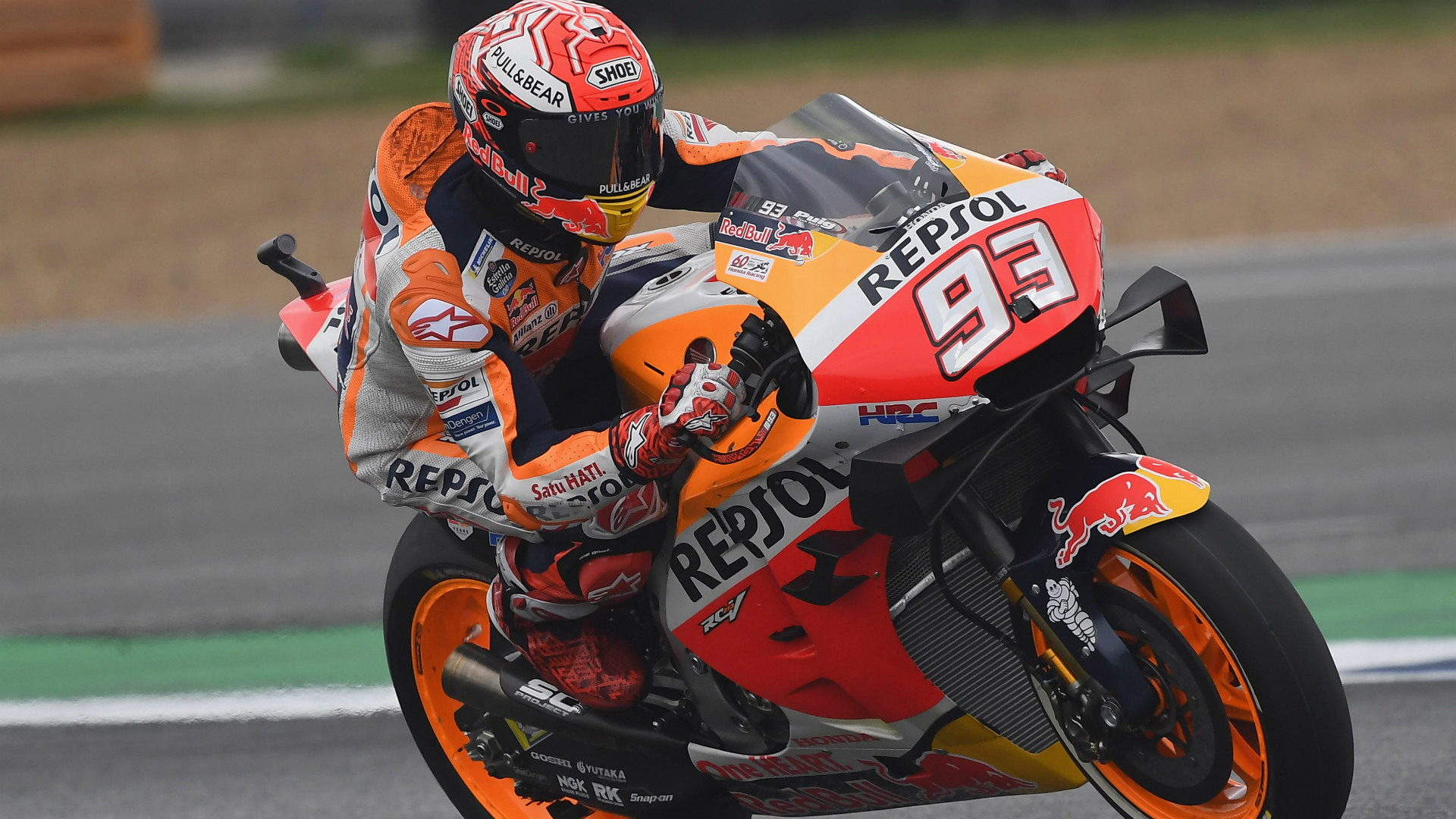 Coronavirus: MotoGP postpones Italian and Catalyuna races